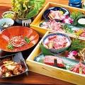 「結び」(写真 6500円)「饗」(8500円)「脇彦」(1万円)の3つのコースが味わえる