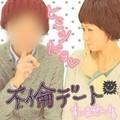 NHK桑子真帆アナの「不倫デート」大学時代の先輩が暴露