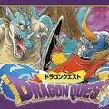 5月27日のできごとは「ドラゴンクエスト 発売」「VGN-UX50 発売」ほか:今日は何の日?