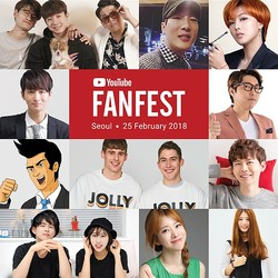 「YouTube FanFest Korea 2018」のポスター