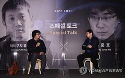 舞台上で対談するポン監督(左)と浜口監督=7日、釜山(聯合ニュース)