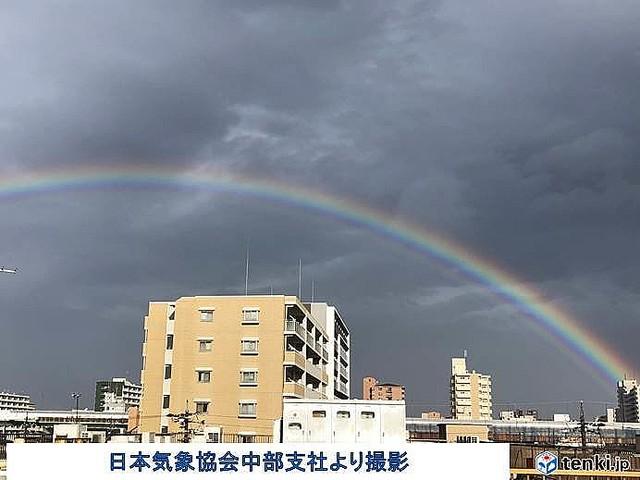 10 日間 天気 名古屋