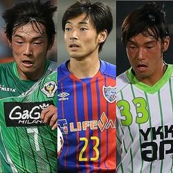 Jリーグ公式ツイッターが中島翔哉のJリーグ時代のゴール動画を投稿した。写真:サッカーダイジェスト