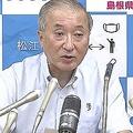 島根の高校関係者88人がコロナ感染 松江市長「犯人探しは慎んで」