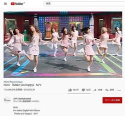 「JYP Entertainment」公式YouTubeアカウントから
