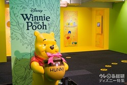 "©Disney. Based on the ""Winnie the Pooh"" works by A.A. Milne and E.H. Shepard."
