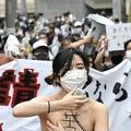 渋谷で「一揆」補償巡りデモ行進