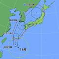 19日午後3時の台風17号の位置と進路予想。