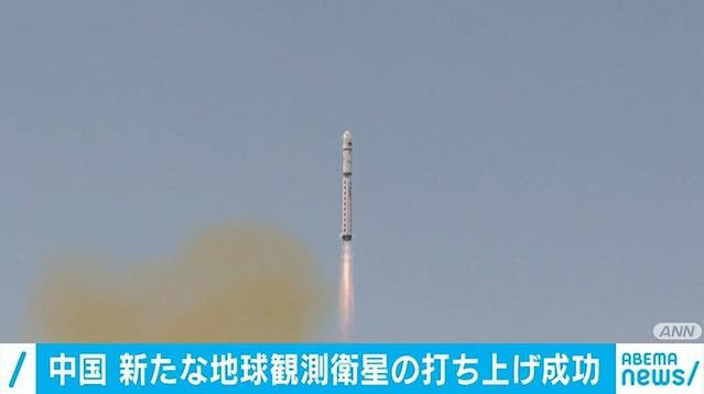 """中国 地上1メートルの物体を見分けることができる""""地球観測衛星""""の打ち上げに成功"""