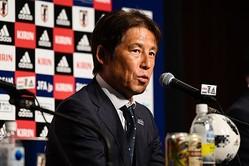 田嶋会長、西野監督の退任を明言「また違った形でサポートしていただければ」