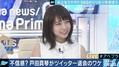 「Twitterをやめます。」宣言が話題を呼んだ戸田真琴と考える、著名人とSNS炎上 - AbemaTIMES