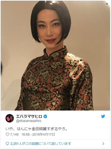 ん 妻 は にゃ 金田 金田正一さんの妻、元宝塚女優の雅章子さんが死去
