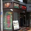 新宿最古のインドカレー店が復活