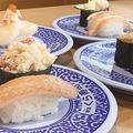 くら寿司「北海フェア」全10品