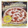 業務用ピザ 価格以上の食べ応え