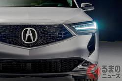 ホンダ高級3列SUV発表! アキュラ新型「MDX」 タイプSは来年夏登場