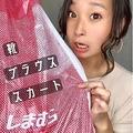 【しまむら】1500円以下!?しまむら購入品!今、買うべき秋服3点!