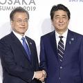 G20で文大統領が来日 安倍首相と握手も互いに目を合わさず