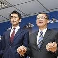 楽天が台湾プロ野球のラミゴを買収 2020年シーズンから参入へ