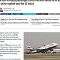 ブリティッシュ・エアウェイズ機の座席にオモラシの跡(画像は『Business Insider 2017年8月22日付「British Airways passenger claims he was forced to sit in a urine-soaked seat for 11 hours」(Flickr/Josh Hallett)』のスクリーンショット)