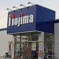 ノジマ社長が買収したITXの社員を実名非難し波紋「焦りか」との声も