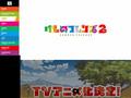 けものフレンズ2、ビジュアル公開も炎上 「たつき絵に寄せるな」