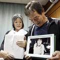 「娘が戻ってきた」東日本大震災で犠牲になった女性の遺骨が両親の元に