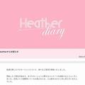 NGT48荻野由佳を起用し炎上 Heatherが謝罪しコンテンツ削除