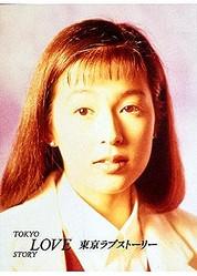 Template:フジテレビ火9主題歌 1990年代後半