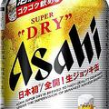 「スーパードライ 生ジョッキ缶」(アサヒビール提供)