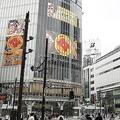 渋谷がスシローだらけに(画像はスシローグローバルホールディングス提供)