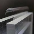 日本電気硝子が世界最薄ガラス開発 折り曲げ可能で折り畳みスマホに搭載へ