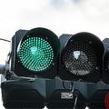 「青信号」実物は緑色の理由