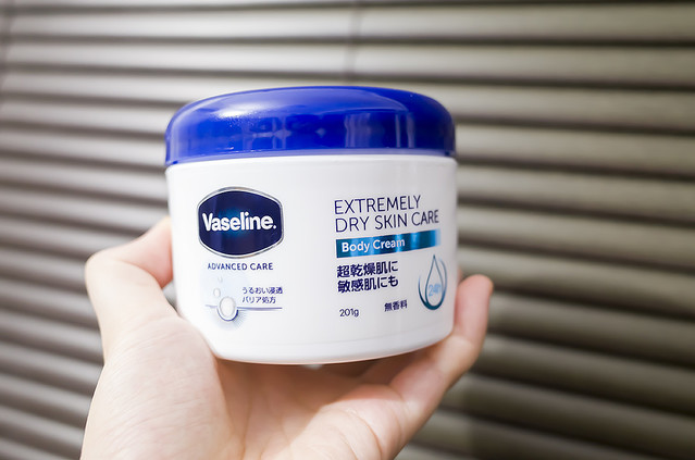 [画像] ヴァセリンの超乾燥肌用ボディクリームを使ってみたら、さすがの保湿力だった…!|マイ定番スタイル