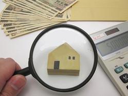 住宅の資産価値が保てる時代はとっくに終わった