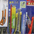台湾にあった不思議な日本語を紹介する動画が話題 「耐久性があるナイ」