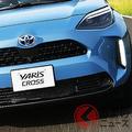 「クロス」が入る車名はなぜ増えた?SUV市場が活発になり続々登場