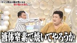 """マツコ&有吉、""""イジり・イジられ問題""""に警鐘「相手の感じ方次第ではイジメにつながる」"""