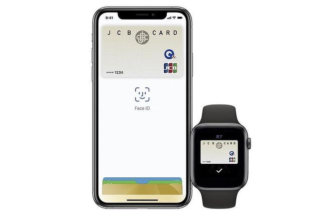 JCB、Apple Pay / Google Pay利用で20%還元 本日から