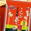 「こんぶ茶ポップコーン」発売へ