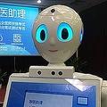 iFlytek社のロボットが医師試験に合格したことを報じるCHINA DAILY紙