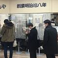 日本の研究者がAIを利用して、ここ数年来振るわず、成長力の乏しい日本経済について診断を試みた。AIはなんと不振の主な原因を「40歳の男性が結婚しないこと」と判断した。写真は新橋。