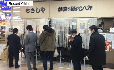 [画像] AIの日本経済診断、不振の原因はなんと40歳男性の非婚—中国メディア