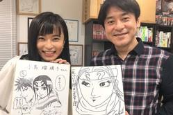 小島瑠璃子と熱愛報道中の原泰久氏のツーショット(ツイッターより)