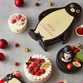 人気のSuicaケーキ 今年も登場