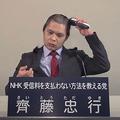 NHK元集金人 放送で丸刈り謝罪
