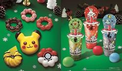 クリスマスパーティーは「ポケモン」のドーナツと一緒に