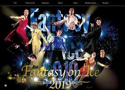 画像は「Fantasy on Ice 2019」ホームページ スクリーンショット