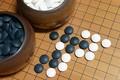 意外と知らない囲碁・将棋用語(画像はイメージ)