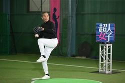 ©テレ朝POST/超人女子